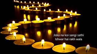 Jyot Se Jyot Jagate Chalo (Lata, Mukesh)Full Prayer song