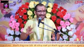 Bhagwat darshan || Deepak bhai ji || katha pt 3 || Day 03