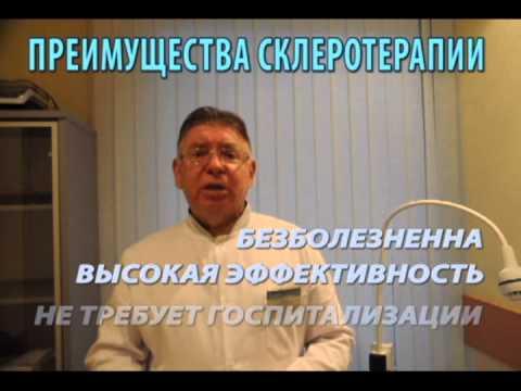 ВищипановМЦ ВМАРЬИНО3