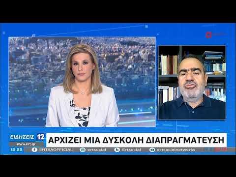 Νέα προειδοποίηση Μέρκελ προς Τουρκία | Αποφάσεις στη Σύνοδο του Δεκεμβρίου | 20/11/20 | ΕΡΤ