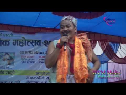 New Nepali commedy Video || Nir ale Live programe || Damar Mohotsab 2073