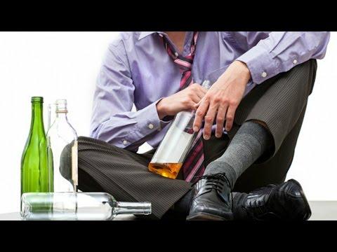 Лечение алкоголизма 4 поликлиника