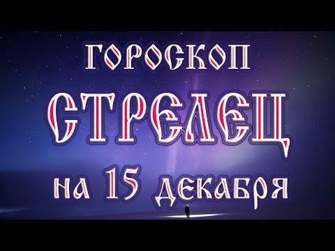 Гороскоп на 2017 дева любовный