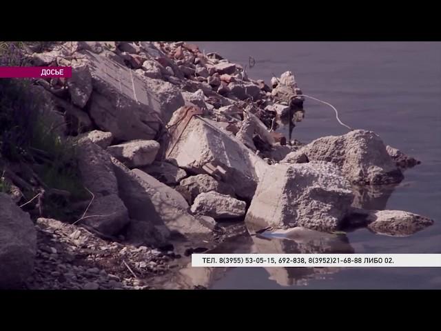 Тело мужчины обнаружено в Ангаре