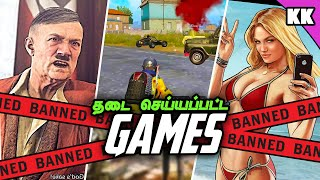 Top 10 Banned Games in tamil | Endra Shanmugam | A2D Channel