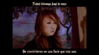 Koda Kumi - Gentle words (sub esp + romaji)