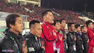 HLV Park Bồi Hồi Trong Màn Quốc Ca ở Trận Chung Kết AFF Cup