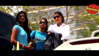 Musafir 2013 Malayalam Movie Scene | Rahman And Mamta Mohandas