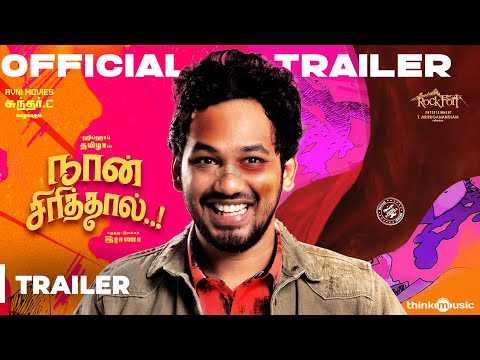 Naan Sirithal - Movie Trailer Image