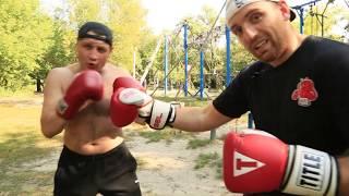 Как вырубить ударом по печени  |Уроки Бокса для начинающих | Урок 7