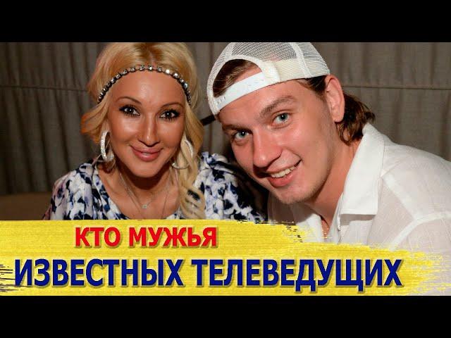 Видео Произношение Тина Канделаки в Русский