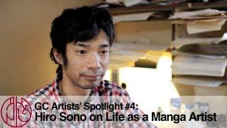 GC Artists' Spotlight #4: Hiro Sono on Life as a Manga Artist