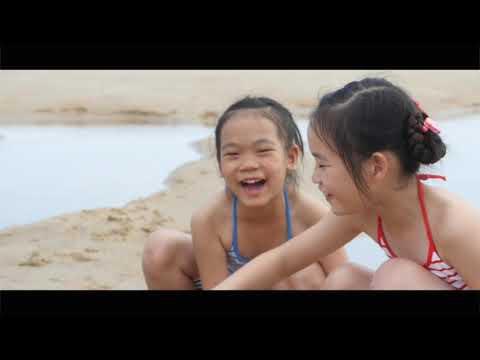 109年縣府簡介影片15分鐘標準中文版