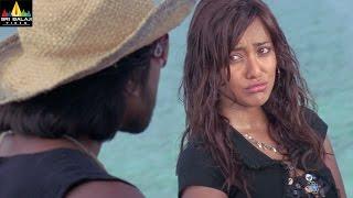 Chirutha Telugu Movie Part 7/12   Ram Charan, Neha Sharma   Sri Balaji Video