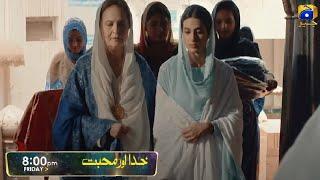 Drama Serial Khuda Aur Mohabbat Episode 25 Teaser   Khuda Aur Mohabbat EPi 24   Har Pal Geo