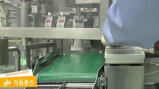 Sam Cheon Ji Chất lượng mang đến từ khâu sản xuất! Hãy sử dụng