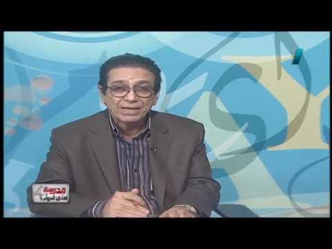 رياضة 3 ثانوي ديناميكا ( مراجعة الدور الثاني ج2 ) أ خالد عبد الغني أ ماهر نيقولا 01-08-2019
