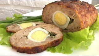 Вкуснейший Мясной Рулет с Яйцом!