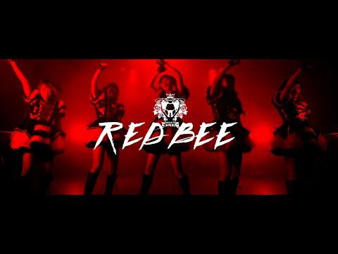 『RED BEE』フルPV ( 蜂蜜★皇帝 #蜂蜜皇帝 #はちペラ )
