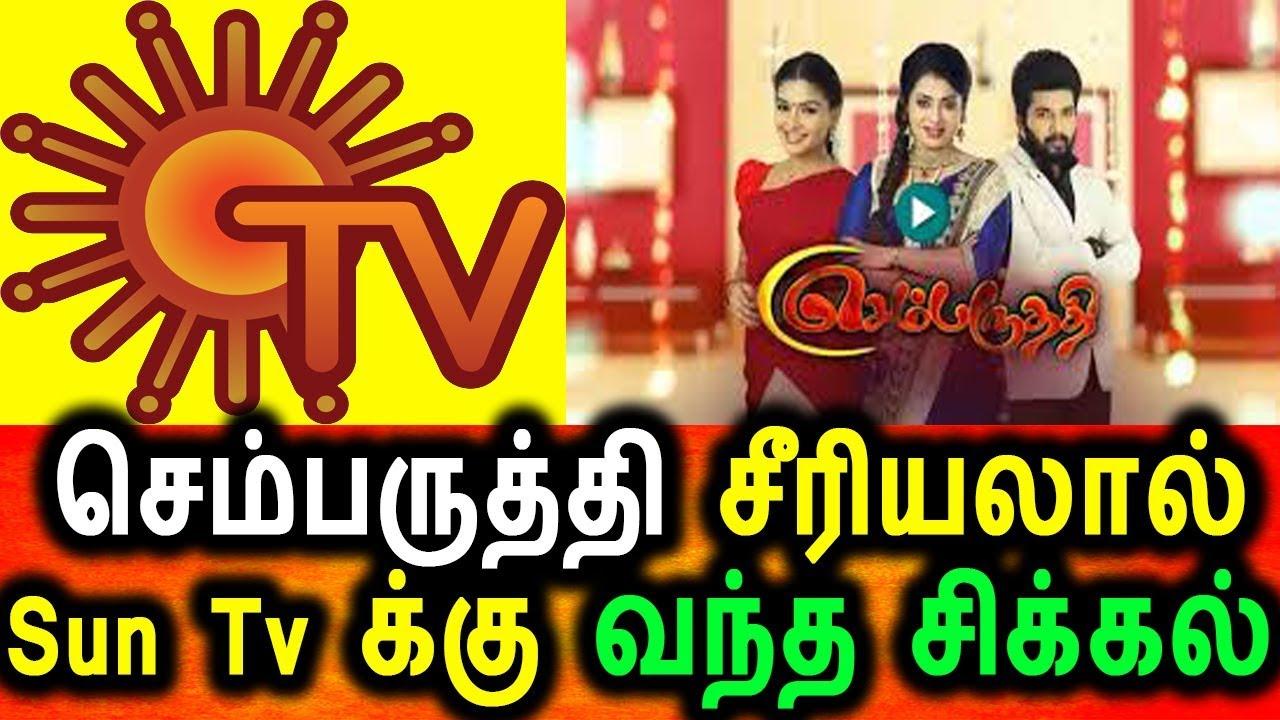 Sun Tv  யை பின்னுக்கு தள்ளிய Zee tamil Tv காரணம் இந்த சீரியல் தான்|Tamil Tv Channels TRP rating