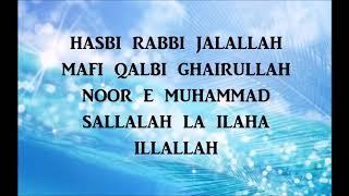 Hasbi Rabbi Lyrics