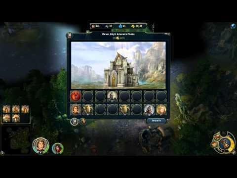 Коды игре герои меча магии 4 вихри войны