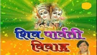 Shiv Parvati Vivah