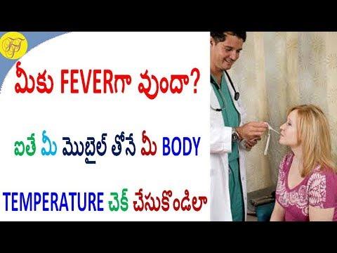 Le traitement médicamenteux de lhypertension