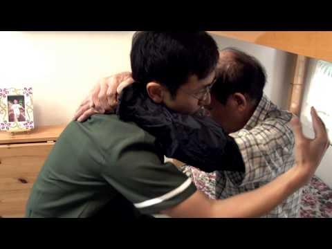 影片: 協助長者使用床邊便椅如廁