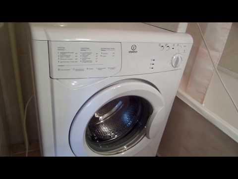 Ремонтировать стиральную машину  Indezit WISA 81...или заменить на новую?