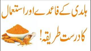 haldi in urdu - Video hài mới full hd hay nhất - ClipVL net
