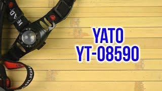 YATO YT-08590 - відео 1