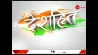 Deshhit: 2019 Lok Sabha Elections Date May Be Declared In 1st Week Of March