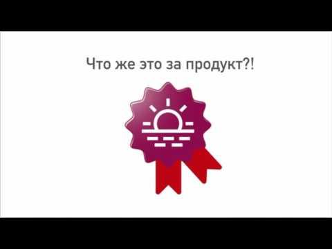 Ник Шестаков AUR ORA представляет  ECHINOMIN