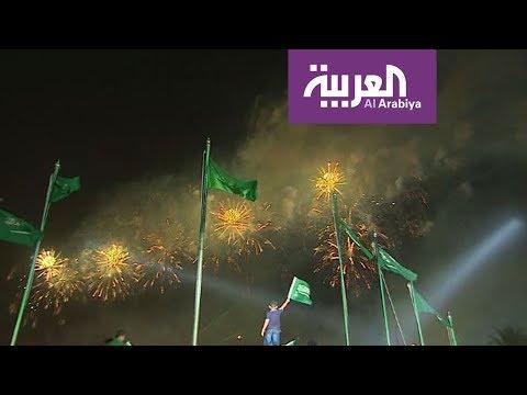 العرب اليوم - هيئة الترفيه تعلن إعدادها لأكثر من 135 فعالية في اليوم الوطني