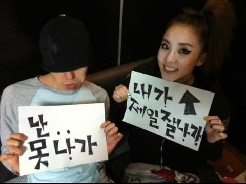 [Daragon] Sandara and G-dragon new picture this  2011