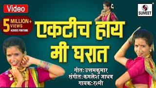 Dabun Baghatoy Chiku Video Song (Marathi) - Anand Shinde, Ashok