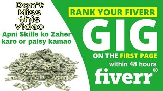 How to create a gig on fiverr | mobile app | best logo design gig | Harry Tech
