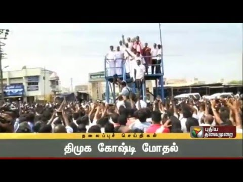 Puthiya-Thalaimurai-TV--Headlines-at-11-AM-15-04-2016