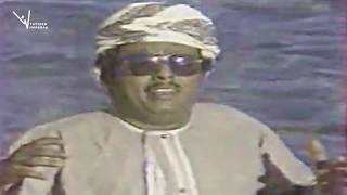 اغاني طرب MP3 Ain't My Fault Abdallah M1930-1990 ايه ذنبي ليه عبدالله محمد تسجيل عماني اثناء تآسيس الوحدة الخليجية تحميل MP3