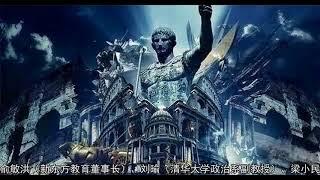 罗马史经典:《罗马人的故事》15册