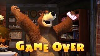 Маша и Медведь - Game Over (Трейлер 2)