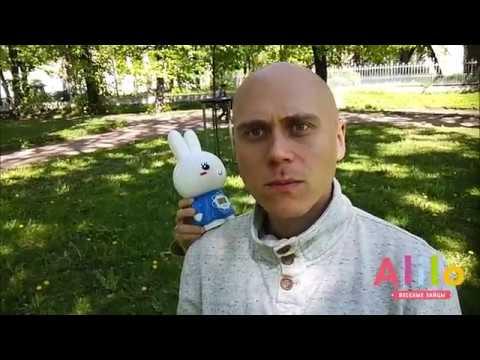 Alilo игрушка музыкальная Зайка R1 синий