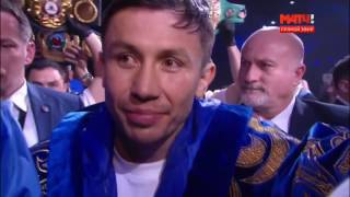 Бой Головкин – Джейкобс  Поединок на арене Madison Square Garden в Нью Йорке