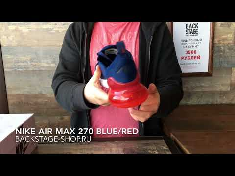 Nike Air Max 270 Blue Red