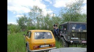 OFF ROAD без ОФФРОАДА УАЗ на БТРовских Hummer НИВА за 6 биткоинов часть-2