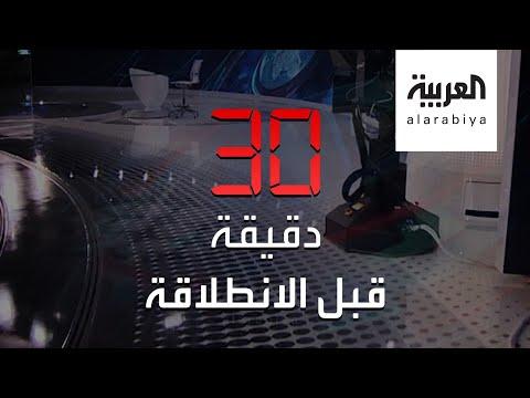 العرب اليوم - شاهد: لقطات أثناء تطوير استوديوهات