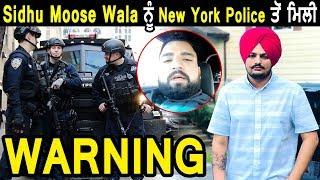 Exclusive : Sidhu Moose Wala Gets WARNING From New York Police   Dainik Savera