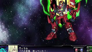 [PS3] 제3차 슈퍼로봇대전Z 천옥편 - 천원돌파그렌라간, 초천원돌파대그렌단