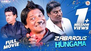 Zabardus Hungama Full HD Movie | Gullu Dada, Akbar Bin Tabar | Neerav Suri | Silly Monks Deccan